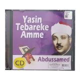 Abdussamed Yasin Tebareke Amme Audio CD